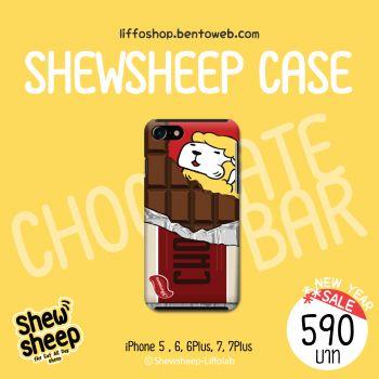 Case: Chocolate Bar