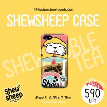 Case: Shew Bubble Tea