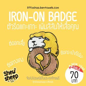 Shewsheep Iron-On Badge