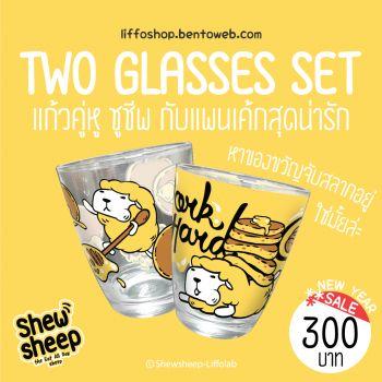 Shewsheep glasses set