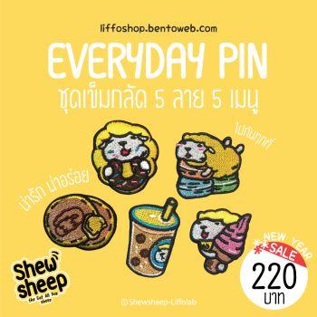 Everyday Pin