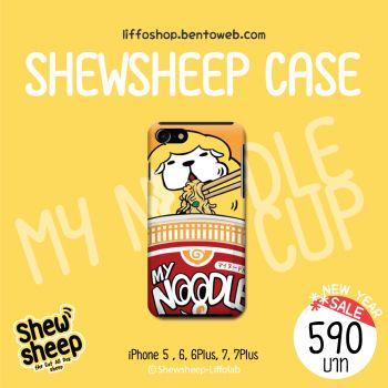 Case: My Noodle Cup