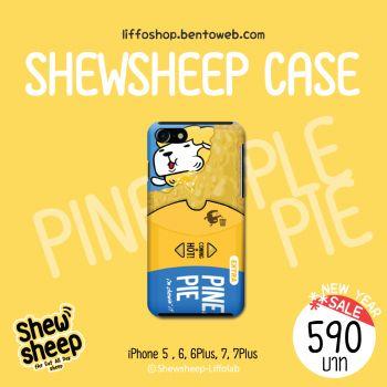 Case: Pineapple Pie