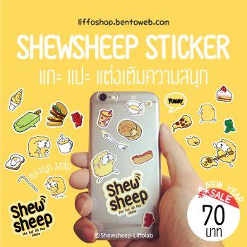 Shewsheep Stickers