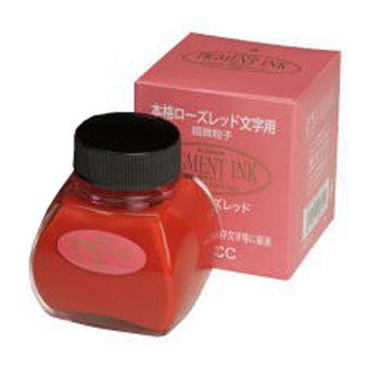 Platinum Pigmented Rose Red (60cc.)