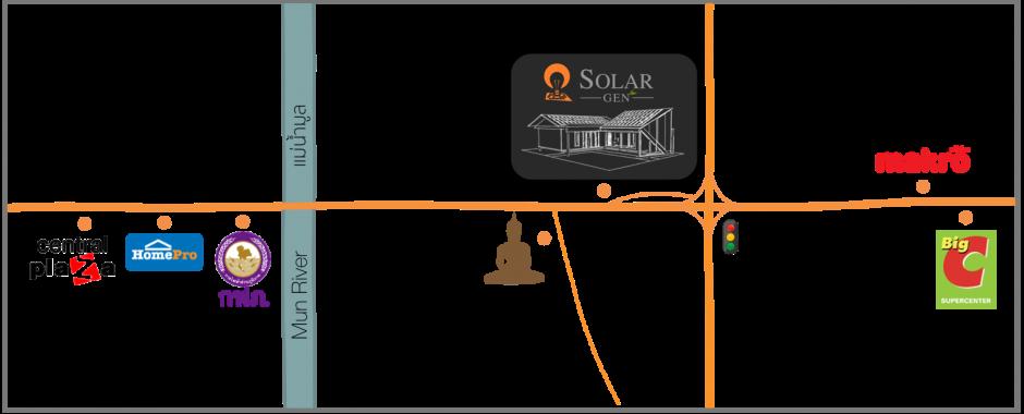 SolargGen5