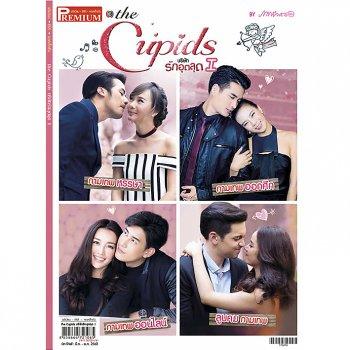 The Cupids บริษัทรักอุตลุด ฉบับ Premium