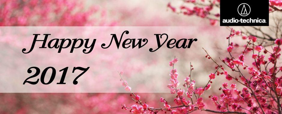 new years2017