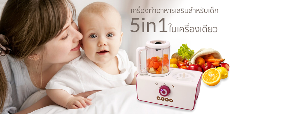 Welcome to QOOC Thailand
