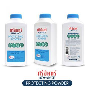 ศรีจันทร์ Advance Protecting Powder